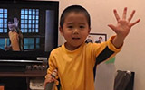 4 Year Old Little Bruce Lee