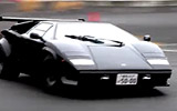 Drifting With A Lamborghini Countach