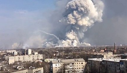 Ukraine Weapon Depot Fire