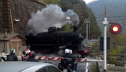 Smokey Train Crossing